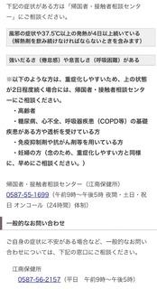 2BA2C13C-F3A4-49B5-8EDB-7F628A071F5E.jpeg