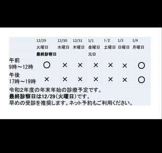 3974E38C-3F2C-4F21-AAE2-503789B5C66F.jpeg