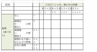 67B8F044-BB29-4619-8431-AD1B77EE2D49.jpeg