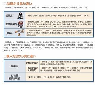 9C26989D-B946-49AE-9D5B-1F1B209E6AEF.jpeg
