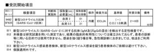 A1B9AC38-87F9-4A9B-A3AB-0FE122EA1C20.jpeg