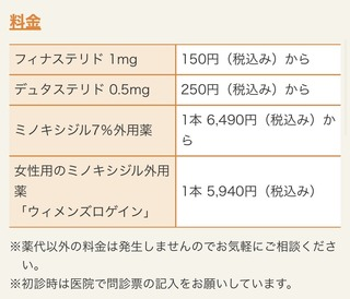 B57096EC-379C-40D5-94E4-8307BA565A68.jpeg