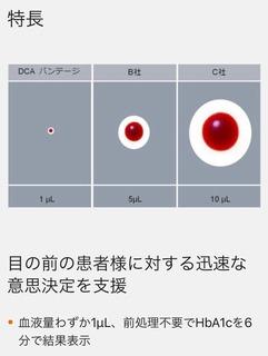 D9029409-58C8-4EE3-A899-4F4AFA80601A.jpeg