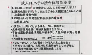 DD20DAA5-0EC1-4A15-A032-ED8B044DD5CC.jpeg