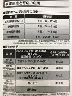 E166989A-9FCA-4CED-8247-FA06E7174D4C.jpeg