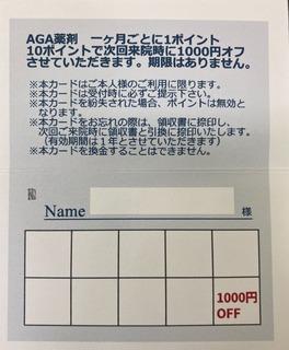 E46097FF-291F-4837-B4CE-D86FE217819A.jpeg