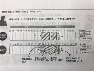 IMG_0406.JPG